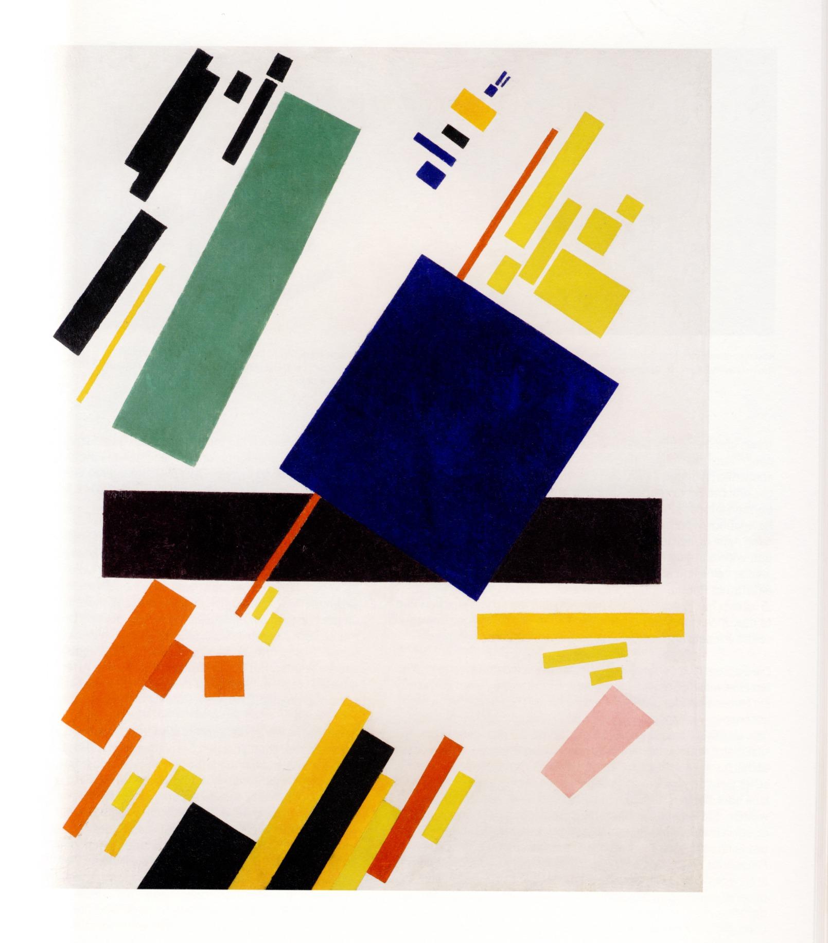 Malewitsch Kasimir, 1916, Suprematist Composition, Öl auf Lw., 88,5 x 71 cm